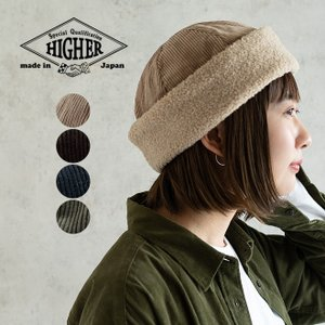 HIGHER ハイヤー 8Wale コーデュロイ × ボアビーニー キャップ 帽子 冬 大きいサイズ メンズ レディース|nakota