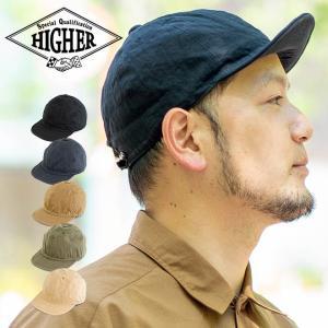 HIGHER ハイヤー ヴィンテージヘリンボンキャップ 帽子 無地 シンプル カジュアル メンズ レディース 春 夏 日本製|nakota