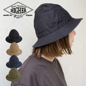 HIGHER ハイヤー ベイカーバックサテン マウンテンハット 帽子 大きめ 無地 シンプル メンズ レディース 春 夏 日本製|nakota