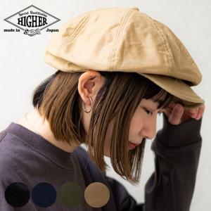 HIGHER ハイヤー ベイカーバックサテンキャスケット 帽子 大きいサイズ メンズ レディース 春 夏 無地 日本製|nakota