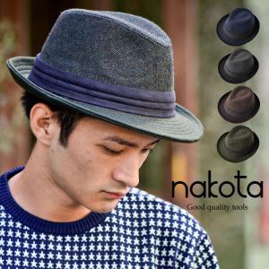 キャスケット 男女兼用 Nakota (ナコタ) ツイード ヘリンボーン 中折れ ハット 帽子 メンズ レディース 落ち着いた深みあるカラーで秋冬を楽しむ。|nakota