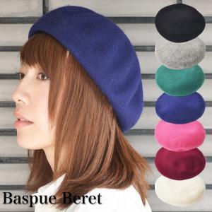 プレーン ウール バスク ベレー帽 レディース|nakota