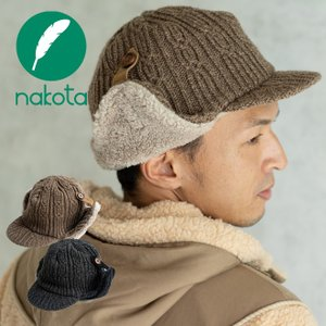 nakota ナコタ ニットフライトキャップ 帽子 耳当て付き メンズ レディース ユニセックス アウトドア 伸縮性 秋 冬|nakota