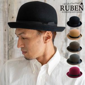 RUBEN ルーベン たためる フェルトボーラーハット 帽子 ポケッタブル ボーラー メンズ レディース ウール 秋 冬|nakota
