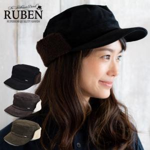 RUBEN コーデュロイボア ワークキャップ 帽子 メンズ レディース 秋冬 黒 茶 カーキ カジュアル フライトキャップ 耳付き イヤーフラップ もこもこ|nakota