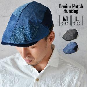 帽子 ハンチング メンズ レディース 大きいサイズ ビックサイズ 男女兼用 デニムパッチワークハンチング|nakota