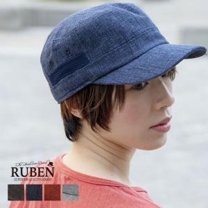 RUBEN ルーベン サイドメッシュワークキャップ 帽子 メンズ レディース 春 夏 nakota