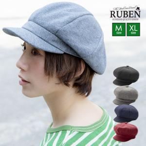 RUBEN ルーベン スウェット&8パネルキャスケット 帽子 大きいサイズ メンズ レディース|nakota