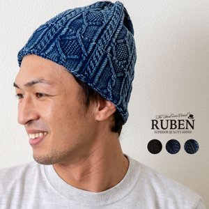 RUBEN ルーベン インディゴ染コットンケーブルニットワッチキャップ ニット帽 ビーニー 帽子 メンズ レディース|nakota