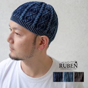 RUBEN ルーベン インディゴ染めコットンイスラムニットワッチキャップ ビーニー 帽子 メンズ|nakota