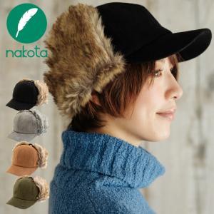 帽子 耳付きファー フライトキャップ アビエイターキャップ nakota ナコタ スウェード 大きいサイズ 防寒|nakota