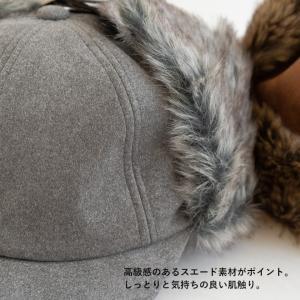 帽子 耳付きファー フライトキャップ アビエイターキャップ nakota ナコタ スウェード 大きいサイズ 防寒 nakota 06