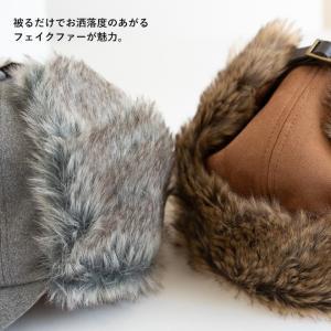 帽子 耳付きファー フライトキャップ アビエイターキャップ nakota ナコタ スウェード 大きいサイズ 防寒 nakota 08