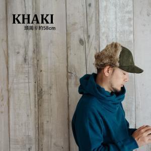 帽子 耳付きファー フライトキャップ アビエイターキャップ nakota ナコタ スウェード 大きいサイズ 防寒 nakota 10