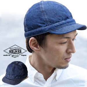 HIGHER ハイヤー リネンウォッシュデニムワークキャップ 帽子 メンズ レディース 日本製 nakota