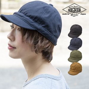 HIGHER ハイヤー セルヴィッチダックワークキャップ 帽子 メンズ レディース 日本製 岡山県|nakota