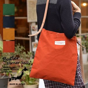 Butler Verner Sails バトラーバーナーセイルズ パラフィン ヌメ革 ロープ ショルダーバッグ 鞄 日本製 かばん A4 ユニセックス|nakota