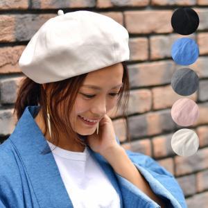 コットン ベレー帽 レディース メンズ 帽子 シンプル シーズンレス|nakota