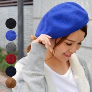 ウールバスクベレー帽 帽子 ウール レディース 秋冬 シルエット 綺麗|nakota