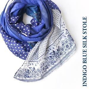 インディゴ ブルー シルク ストール スカーフ|nakota