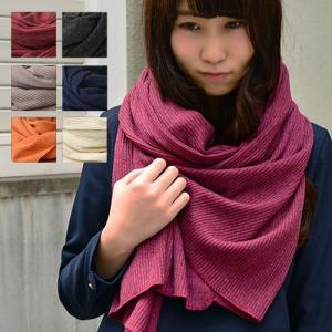無地リブストール マフラーストール マフラー 無地 リブファッション 小物 メンズ レディース 冬 セール|nakota