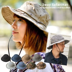 2way サファリ ハット 帽子 つば広 帽子 UV  アウトドア フェス 大きいサイズ UVカット 登山 メンズ レディース サファリハット nakota