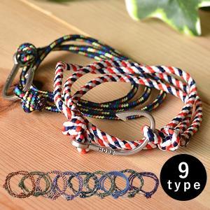 クライミング コード ブレスレット ロープ 釣り針 モチーフ ミックスカラー 一緒に出掛けたくなる、遊び心たっぷりブレス セール|nakota