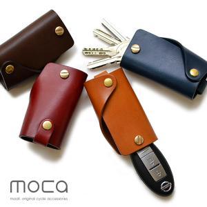 moca(モカ) スマート レザー キーケース 小物 革 ヌメ革 レザー 小物 キーホルダー プレゼント ギフト 贈り物メンズ レディース|nakota