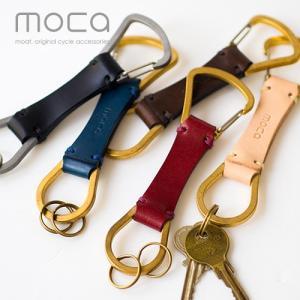 moca (モカ) レザー キーホルダー 日本製  キーホルダー 金具 真鍮 パーツ メンズ 革 ベルトループ プレゼント|nakota