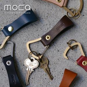 moca(モカ) KEY HOLDER キーホルダー レザー 革 小物 キーホルダー 小物 真鍮 ステンレス メンズ レディース|nakota