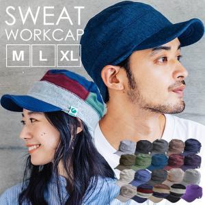 帽子 キャップ メンズ レディース ワークキャップ 春 冬 大きいサイズ | nakota ナコタ スウェットワークキャップ 大きい|nakota