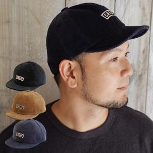 コーデュロイショートバイザーキャップ ベースボールキャップ 帽子 大きいサイズ メンズ レディース 秋 冬|nakota