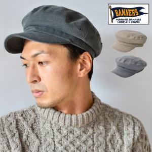 PENNANT BANNERS ( ペナントバナーズ ) バイオウォッシュマリンワークキャップ キャスケット 帽子 スウェット メンズ レディース ユニセックス|nakota