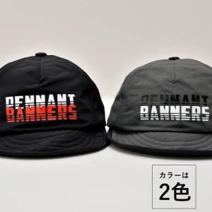 PENNANTBANNERS ペナントバナーズ Leisur Ball Cap レジャーボールキャップ 帽子 メンズ レディース ユニセックス 撥水 防汚 ドライ nakota 04