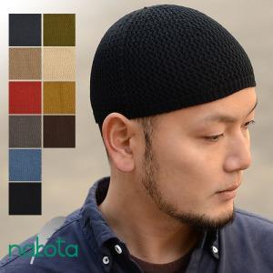 nakota ナコタ シームレスコットンイスラム帽 イスラムワッチ 日本製 帽子 ビーニー|nakota