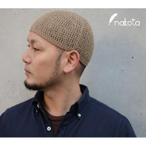 送料無料 nakota ナコタ シームレスコットンイスラム帽 イスラムワッチ 日本製 帽子 ビーニー|nakota|04