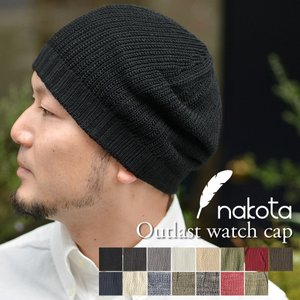 nakota ナコタ アウトラストワッチキャップ ニット帽 帽子 大きいサイズ 日本製|nakota