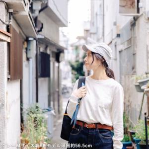通気性抜群 Nakota (ナコタ) ポロメッシュ ワークキャップ 夏 帽子 メンズ レディース 大きいサイズ|nakota|04