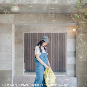 通気性抜群 Nakota (ナコタ) ポロメッシュ ワークキャップ 夏 帽子 メンズ レディース 大きいサイズ|nakota|05