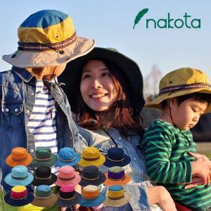 SALE 帽子 サファリハット メンズ レディース キッズ nakota アクティビティーハット 春夏|nakota