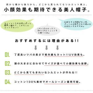 帽子 レディース メンズ キャスケット キャップ 大きいサイズ UV 春 夏 秋 冬 nakota|nakota|02