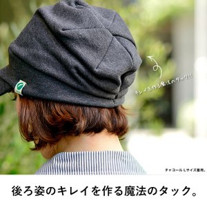 帽子 レディース メンズ キャスケット キャップ 大きいサイズ UV 春 夏 秋 冬 nakota|nakota|03