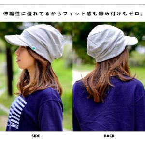 帽子 レディース メンズ キャスケット キャップ 大きいサイズ UV 春 夏 秋 冬 nakota|nakota|04