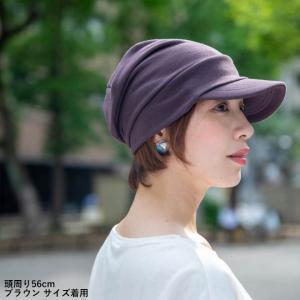 帽子 レディース メンズ キャスケット キャップ 大きいサイズ UV 春 夏 秋 冬 nakota|nakota|07