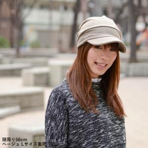 帽子 レディース メンズ キャスケット キャップ 大きいサイズ UV 春 夏 秋 冬 nakota|nakota|08