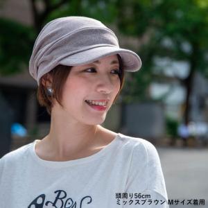 帽子 レディース メンズ キャスケット キャップ 大きいサイズ UV 春 夏 秋 冬 nakota|nakota|09