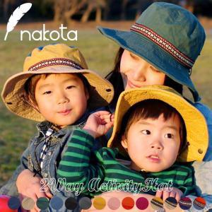 帽子 サファリハット メンズ レディース キッズ nakota アクティビティーハット 春夏 アウトドア 登山|nakota