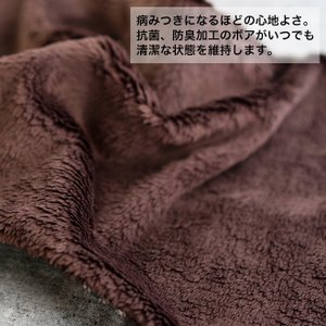 nakota ナコタ ボタン付き マイクロボア ネックウォーマー スヌード マフラー|nakota|03