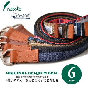 nakota ナコタ × GEVAERT ゲバルト ベルギーベルト レザー リングベルト 布ベルト フリーサイズ メンズ レディース 日本製|nakota