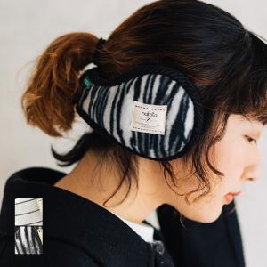 Nakota (ナコタ) フリースコンパクトイヤーマフ 耳当て イヤーマフ|nakota